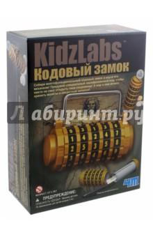 Кодовый замок (00-03362) deroace велосипедный цепной стальной замок для электрокара электро мотороллера мотора