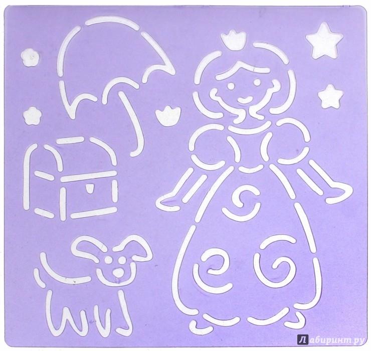 Иллюстрация 1 из 15 для Рисуем по трафаретам принцесс | Лабиринт - книги. Источник: Лабиринт