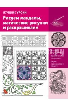 book Animales y plantas en la cosmovision