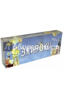 Игра Экивоки (21218) нива фора 21218 продаю 2014 avito