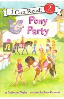 Pony Scouts. Pony Party. Level 2 a puppy for annie