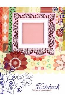 Записная книжка Розовые узоры (80 листов, А5) (С1957-05) записная книжка дневник гламурной принцессы 86 листов