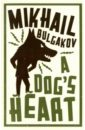 Bulgakov Mikhail A Dog's Heart цена