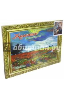 Купить Набор для раскрашивания по номерам Танго (13435), TUKZAR, Создаем и раскрашиваем картину