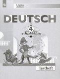 Немецкий язык. 4 класс. Контрольные задания. ФГОС