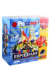 Настольная игра Детская европолия (А-174) настольная игра логическая playland детская европолия a 174