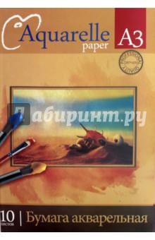 Папка для акварели 10 листов, А3 Солнце (С0112-05) принадлежности для рисования палаццо папка для акварели марина а3 20 листов