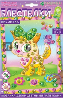 Купить Набор для детского творчества. Изготовление картины в технике мозаики Кисонька (АМ 42-001), Клевер, Аппликации