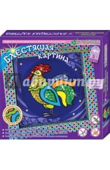 Купить Набор для детского творчества. Изготовление блестящей картины Петушок (АМ 42-021), Клевер, Аппликации