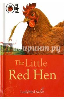 Little Red Hen the little old lady in saint tropez