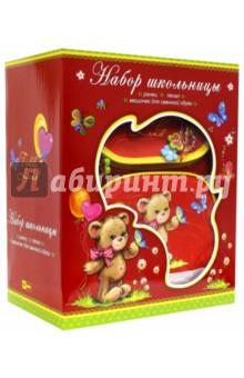 """Набор для школьницы """"Мишка с шариками"""" (39923) Феникс+"""