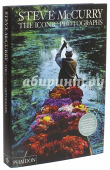 Steve McCurry. The Iconic Photographs. Стив МакКари бра globo solig 44202 1
