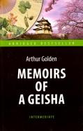 Мемуары гейши = Memoirs of a Geisha