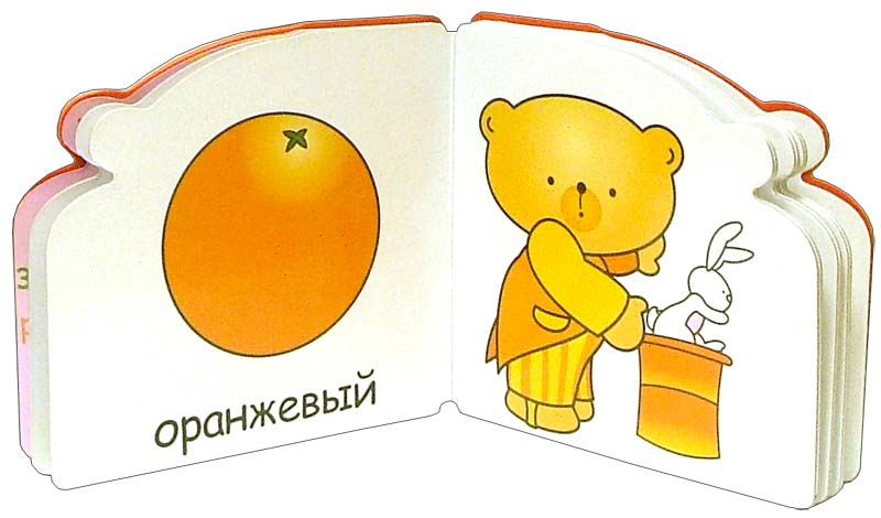 Иллюстрация 1 из 2 для Цвета. Мишуткины уроки | Лабиринт - книги. Источник: Лабиринт
