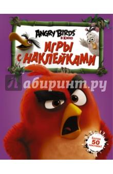 Купить Angry Birds. Игры с наклейками, АСТ, Головоломки, игры, задания