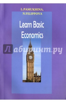 Learn Basic Economics learn basic economics