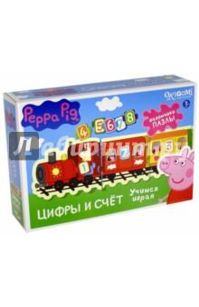 Настольная игра Peppa Pig. Паровозик-пазл. Цифры и счет (01563) peppa pig пазл супер макси 24a контурный магниты подставки семья кроликов