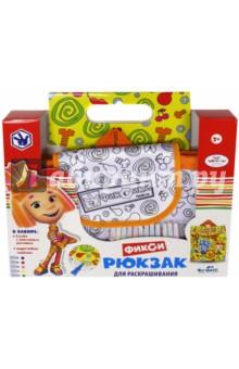 Рюкзак для раскрашивания чудо творчество фиксики школьный рюкзак herlitz be.bag s smiley scribble