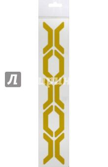 Световозвращающий стикер Трэк желтый (5х25 см) мамасвет световозвращающий стикер стрелки цвет синий