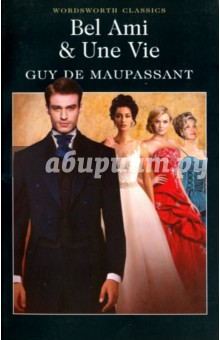 Bel Ami & Une Vie business and ethics in a country with political socio economic crisis