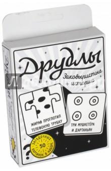 Купить Карточная игра Друдлы (черно-белая версия) (MAG03634), Magellan, Карточные игры для детей