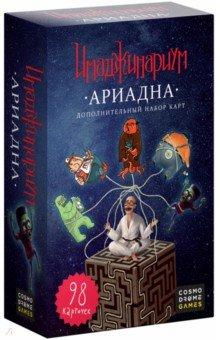 """Игра Имаджинариум доп. набор карт """"Ариадна"""" (11776)"""
