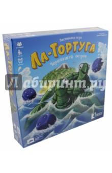 Купить Настольная игра Ла-Тортуга. Черепаший остров (52007), Cosmodrome Games, Приключения