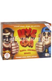 Купить Настольная игра Камень, ножницы, бумага - ЦУ-Е-ФА (DJ-BG0), Do Joy, Другие настольные игры
