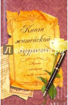 read the european