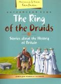 Английский язык. 7-8 класс. Книга для чтения. Кольцо друидов. Рассказы об истории Великобритании