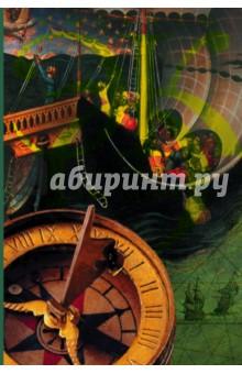 Обложка книги Остров накануне