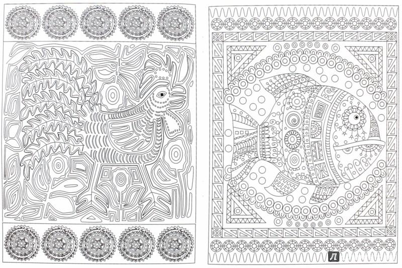 Иллюстрация 1 из 10 для Мексика. Арт-основа | Лабиринт - книги. Источник: Лабиринт