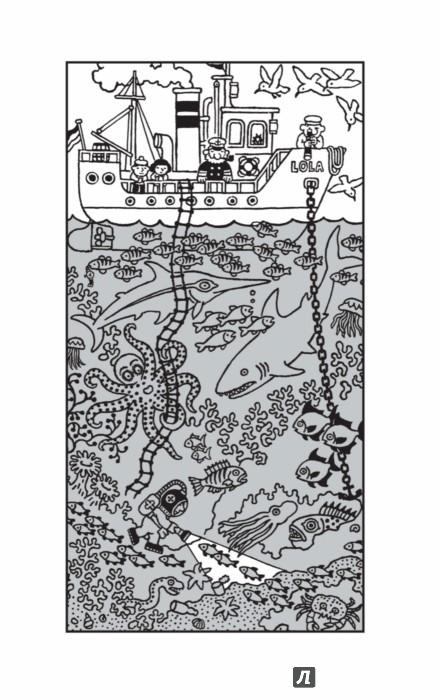 Иллюстрация 11 из 38 для По горячим следам. 50 детективных загадок (виммельбух) - Ганс Пресс | Лабиринт - книги. Источник: Лабиринт