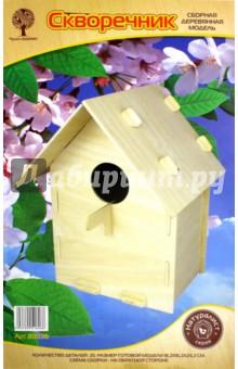 Купить Сборная деревянная модель Скворечник (6/20) (80036), ВГА, Сборные 3D модели из дерева неокрашенные макси