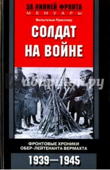 1aa3cbf7d63d Книга