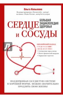 знакомый доктор москва отзывы