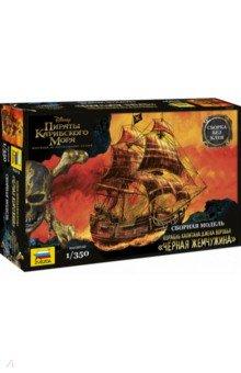Корабль капитана Джека Воробья Черная Жемчужина (6513) черная жемчужина корабль капитана джека воробья