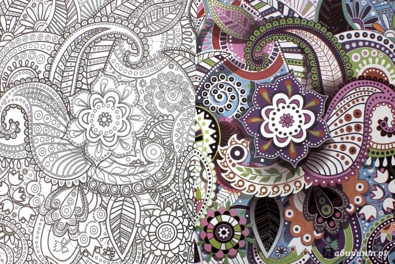 Иллюстрация 1 из 26 для Цветы для счастья. Раскраска для ...