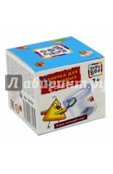 Игрушка для юного исследователя Баночка для насекомых (63747) kribly boo мягкая игрушка песик спорт 4 сказки