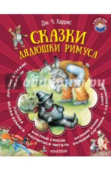 Сказка для маленьких детей про машинку читать