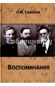 Воспоминания дом дачу купить дешево на юге россии