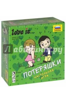Настольная игра Love is … Потеряшки (8957) zvezda настольная игра love is потеряшки