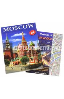 Москва, на английском языке приморье современный путеводитель на английском языке