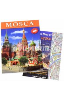 Москва, на итальянском языке mosca москва альбом на итальянском языке