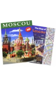 Москва, на португальском языке от Лабиринт