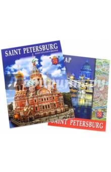 Санкт-Петербург и пригороды, на английском языке приморье современный путеводитель на английском языке