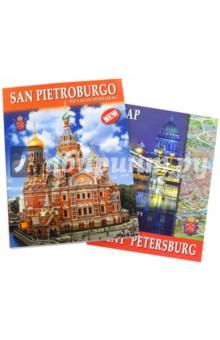 Санкт-Петербург и пригороды, на итальянском языке отсутствует евангелие на церковно славянском языке