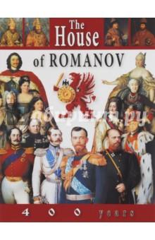 Дом Романовых. 400 лет, на английском языке дом романовых