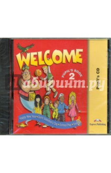 Welcome-2 Pupil's Audio CD. School Play & Songs (CD) forest river unicorn print tapestry wall hanging art
