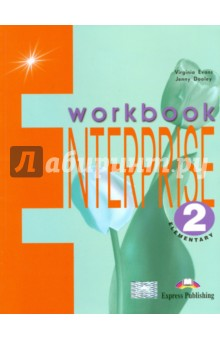 Enterprise 2. Workbook. Elementary. Рабочая тетрадь stewart a kodansha s hiragana workbook a step by step approach to basic japanese writing